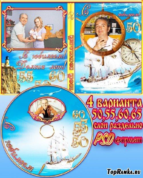 http://topramka.ru/uploads/posts/2011-11/1321690372_t2nl1axwyjpyv3z.jpeg