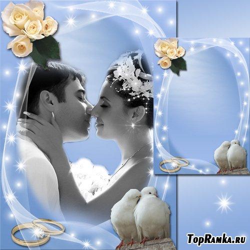 Свадебная фоторамка - Голуби целуются