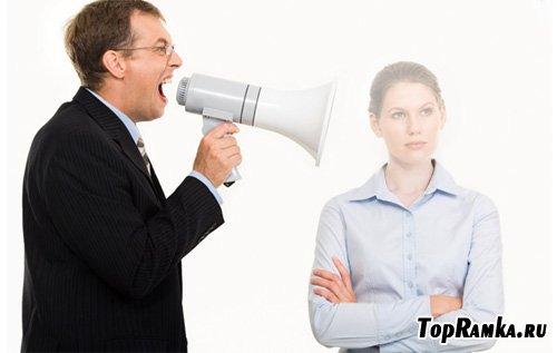 Шаблон женский - несносный босс