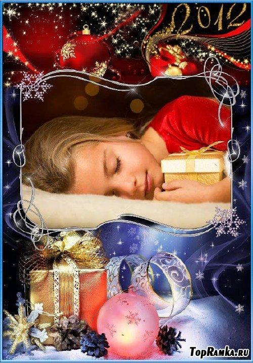 Рамка для фото - Новогодние сны