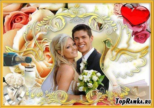 Рамка свадебная - С тобою навсегда