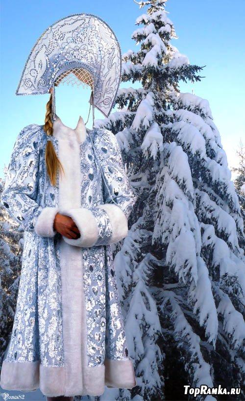 Скачать костюмы снегурочки psd костюмы для photoshop