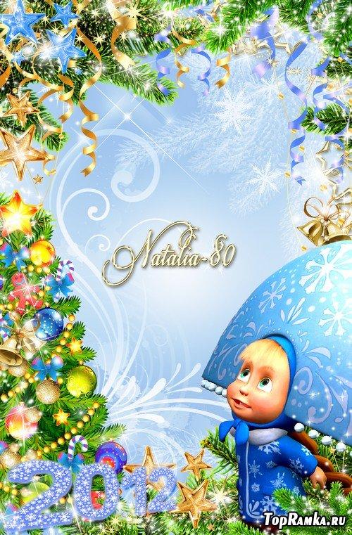 Детская рамочка для оформления праздничных фото с Машей