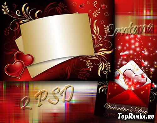 PSD исходники для фотошопа - Валентинов день 6