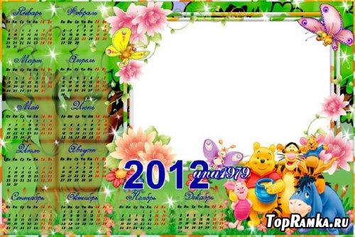 Детский календарь для фотошопа – В кругу друзей