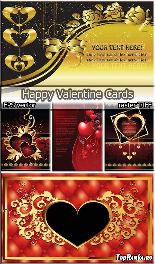 Открытки ко дню святого Валентина   Happy Valentine Cards (EPS vector + TIFF)