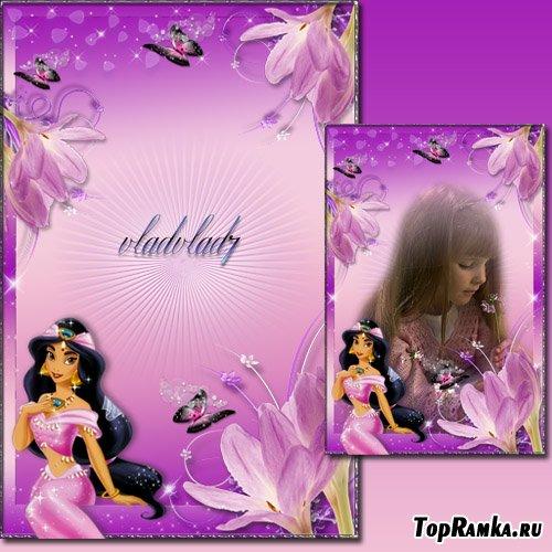 Фоторамка для девочек - Принцесса Жасмин, цветы и бабочки