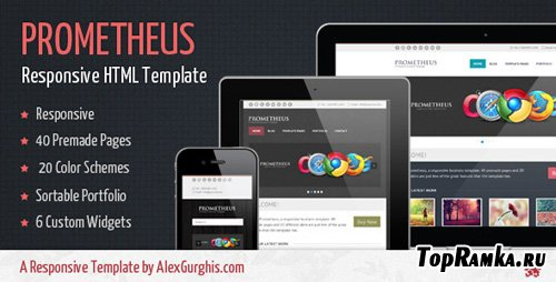 ThemeForest - Prometheus - A Responsive Business Template - RiP