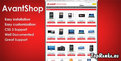 ThemeForest - AvantShop - Premium Template updated 08.12.2011 for OpenCart 1.5.1.3