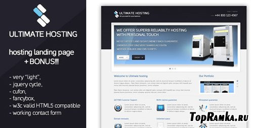 ThemeForest - Ultimate Hosting - RiP