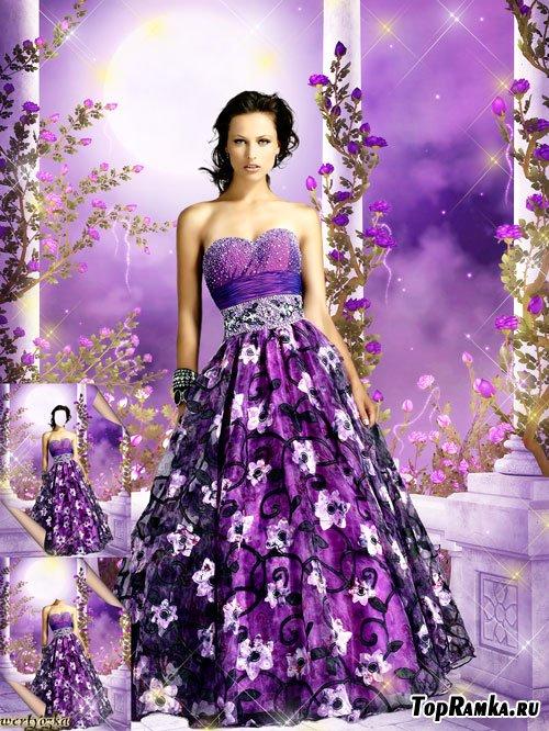 Многослойный женский psd шаблон - Девушка в платье цвета сирени