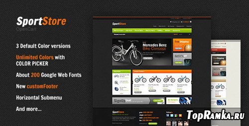 ThemeForest - SportStore Premium Theme v1.4 for OpenCart 1.5.2.1