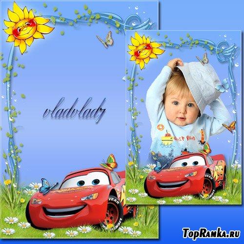Детская фоторамка - Тачки на лужайке