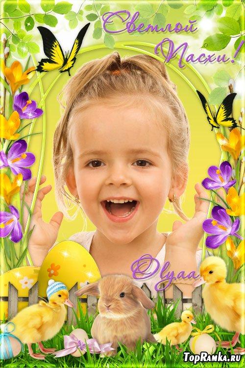 Праздничная рамка для фотошоп с пасхальным кроликом, цыплятами и крокусами