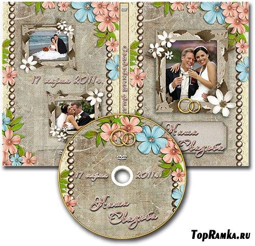 Свадебная обложка DVD и задувка на диск - Весенние цветы
