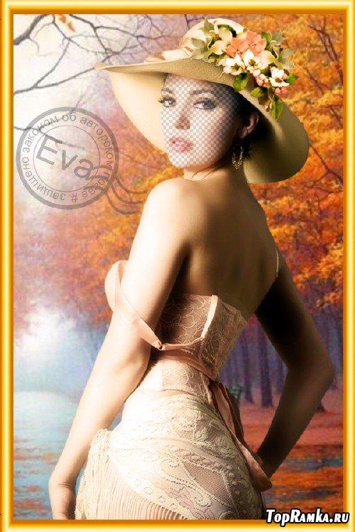 Шаблон для фотомонтажа - Осенний гламур