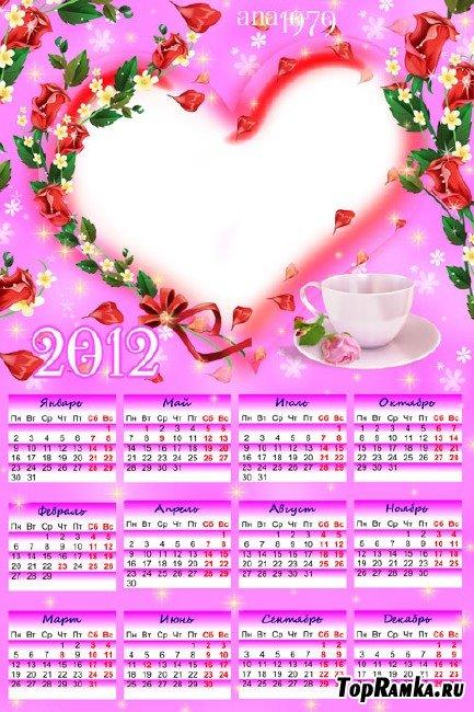 Календарь для фотошопа – Роза