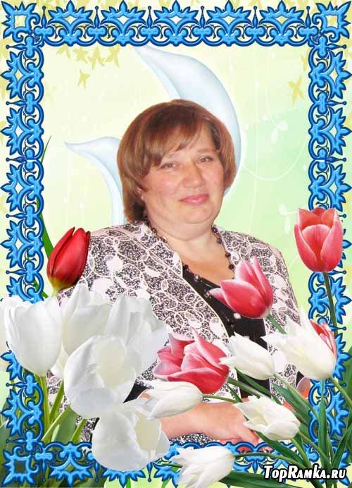 Рамка Любимые тюльпаны