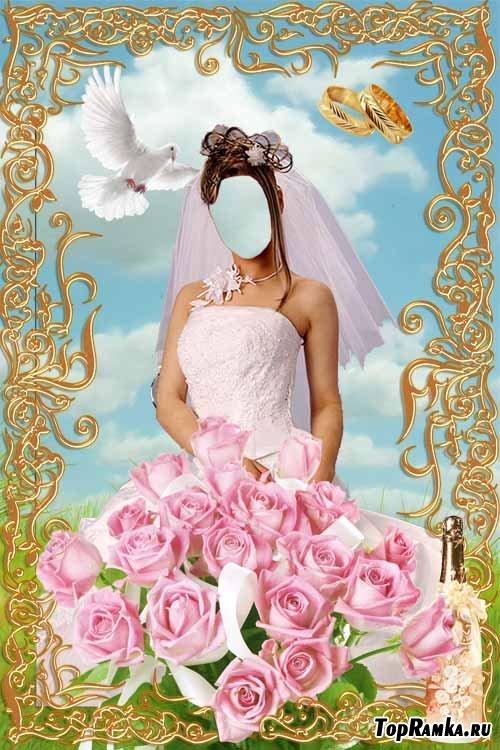 Рамка Букет для невесты