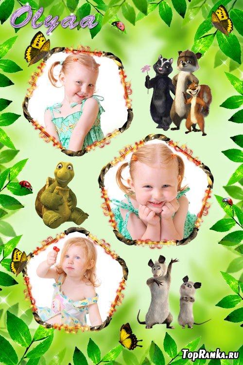 Многослойная детская рамка – Приключения лесной братвы
