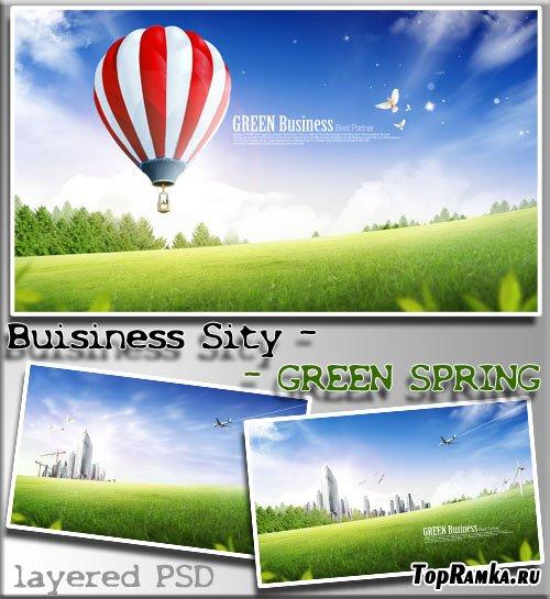Индустриальный город - зеленая природа просыпается (layers off)
