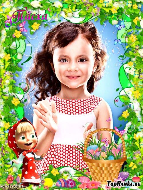 Пасхальная рамка с героиней мультфильма Маша и Медведь - Маша и Пасхальная корзина