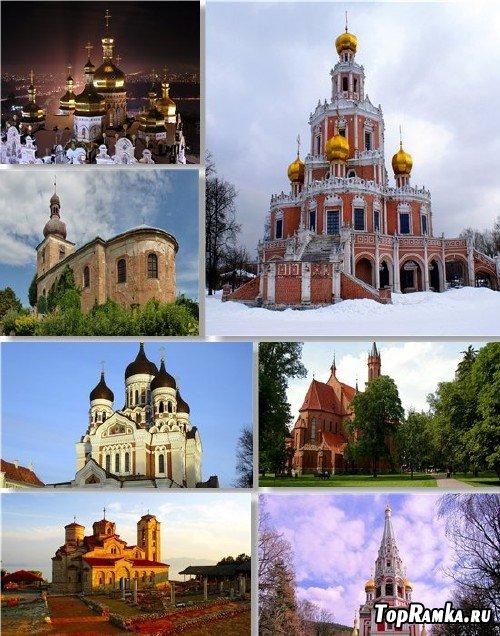 Растровый клипарт - Храмы и соборы