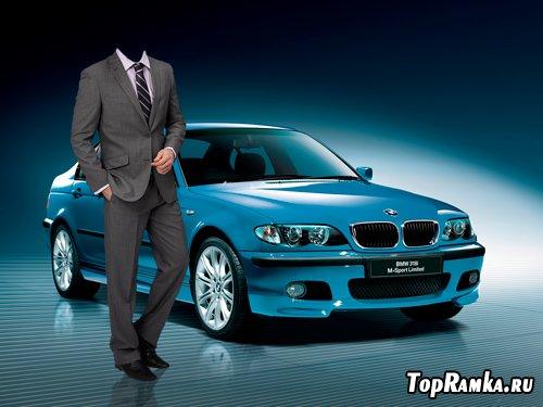"Шаблон для фотошопа ""Мужчина возле BMW"""