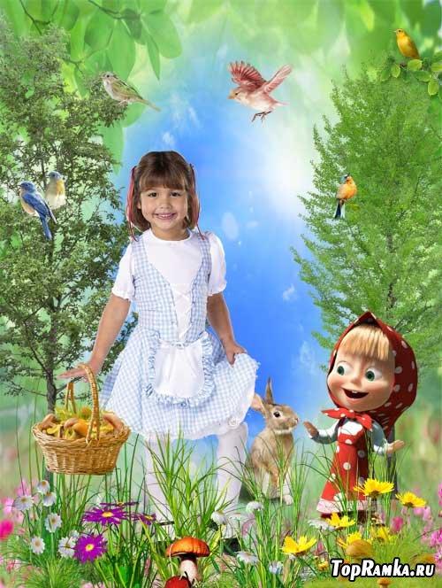 Шаблон для детей С Машей по грибы