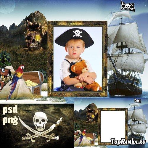 Рамка детская - Остров пиратов