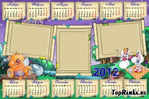Календарь для фотошопа – Давай покушаем