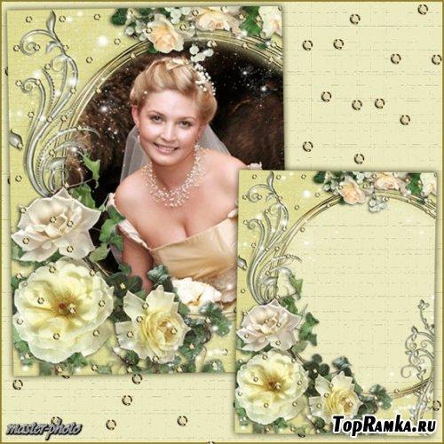 Романтическая рамка с цветами - Улыбка розы