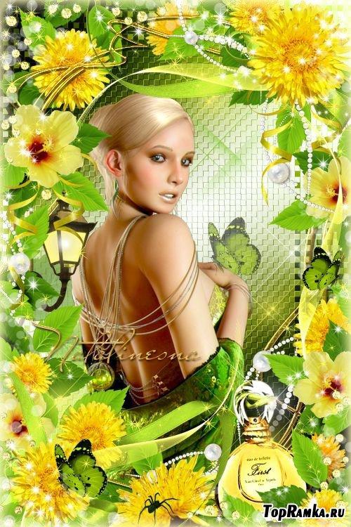 Цветочная рамочка – Распускается Весной желтый одуванчик...