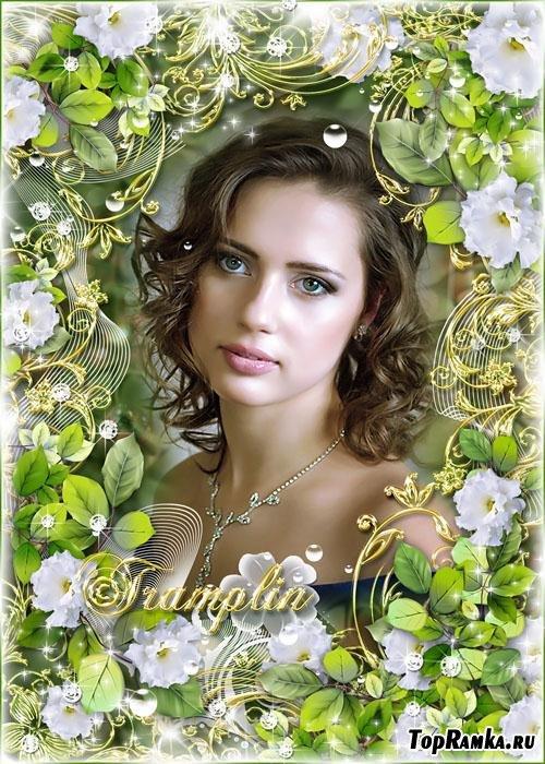 Рамка для фото с белыми цветами, золотыми завитками, алмазами  и листочками