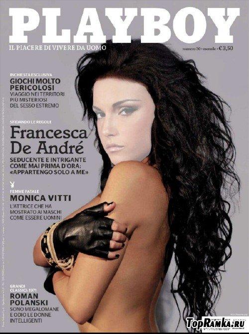 Шаблон для фотошопа - Вы на обложке журнала Playboy