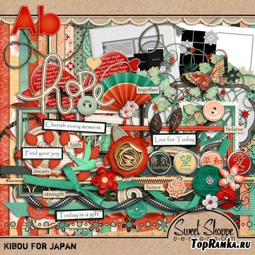 Скрап-набор - Кибоу для Японии. Scrap - Kibou for Japan