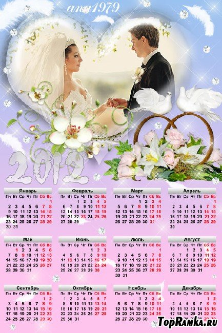 Календарь для фотошопа – Пусть будет дружною семья