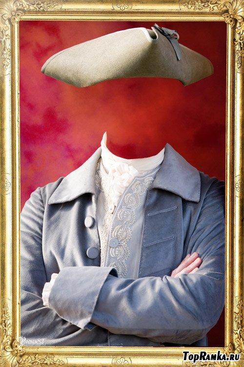 Шаблон для фотомонтажа - старинный костюм 53