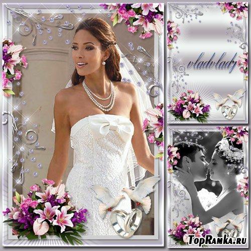 Свадебная фоторамка - Лилии, розы и каллы