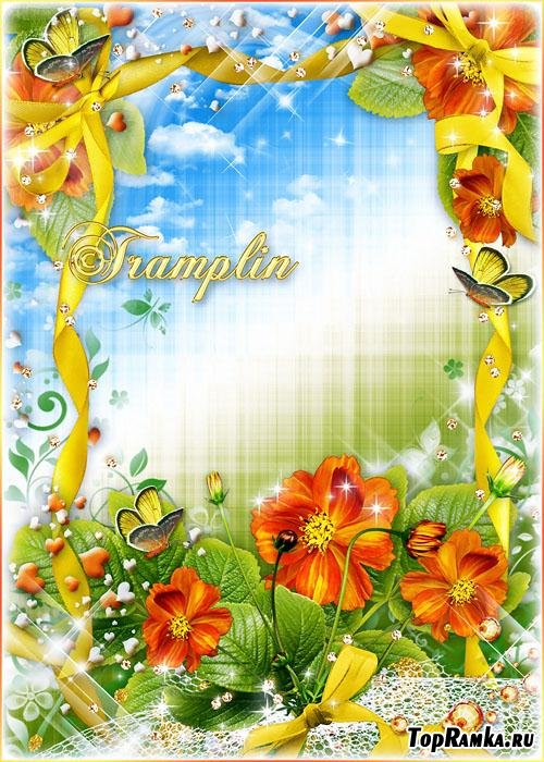 Цветочная рамка для фото – Они умылись Зарей рассвета, И сладко пахнут Началом лета