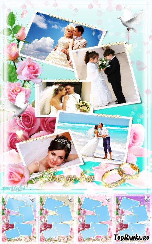 Свадебная рамка - Пусть пышные розы в роскошном букете украсят начало большого пути