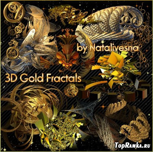 3D Золотые Фракталы / 3D  Gold Fractals