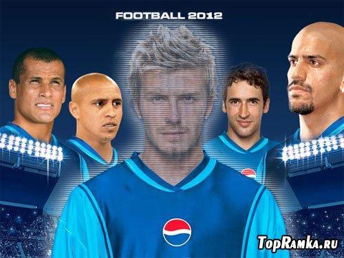 Шаблон для фотошопа - футболисты