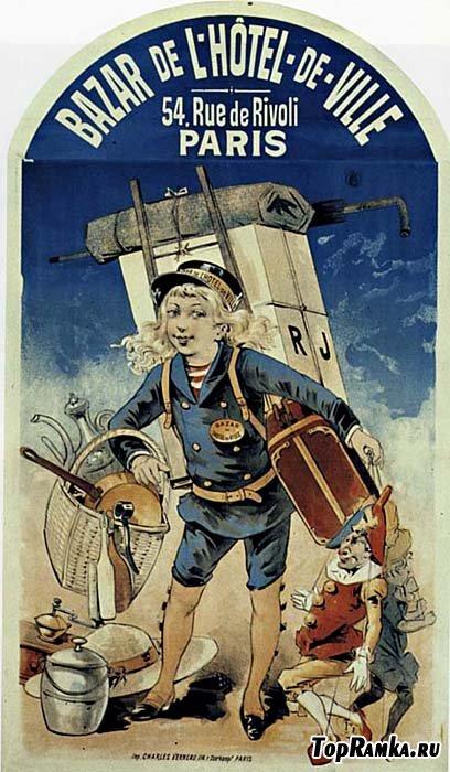 Эжен Одж. Коммерческие Плакаты | 1892-1927 | Eugene Oge. Affiches Commerciales