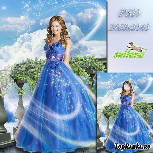 Шаблон для фотомонтажа - Девушка в красивом голубом платье