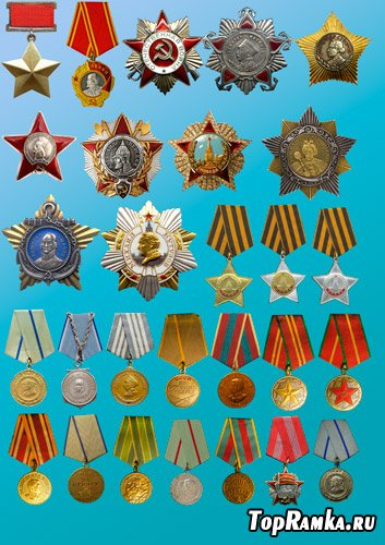 Растровый клипарт  – Ордена и медали второй мировой