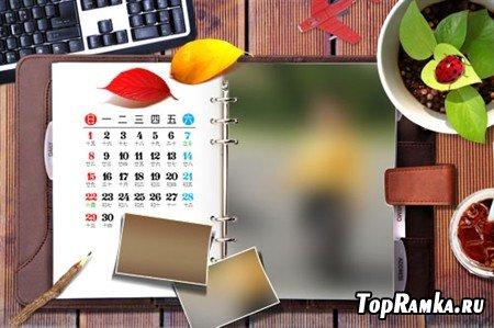 Записная книжка с календарем - многослойный PSD