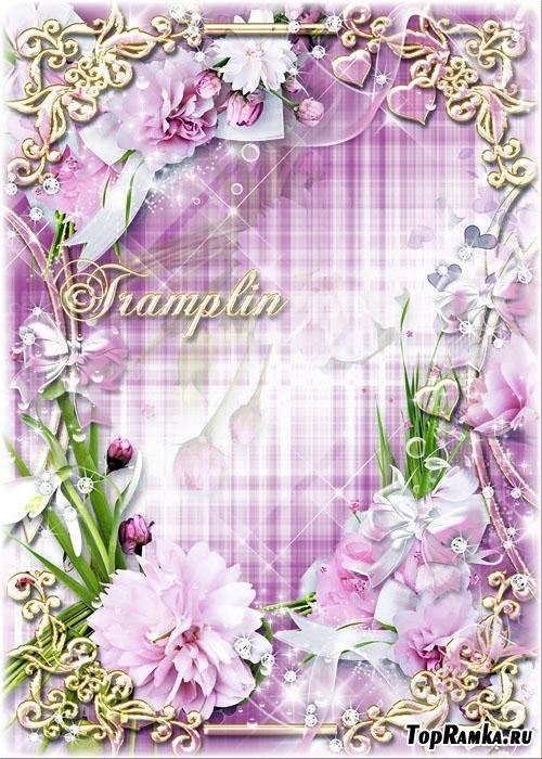 Нежная цветочная рамка для фото - Трепещет ванильная нежность