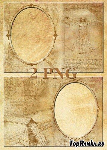 Рамка для фото -  Великий Леонардо
