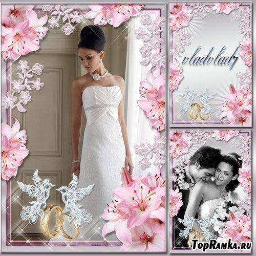 Свадебная фоторамка - Розовые лилии и ажурные цветы